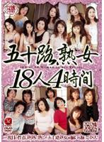 (jusd041)[JUSD-041] 五十路熟女18人4時間 ダウンロード