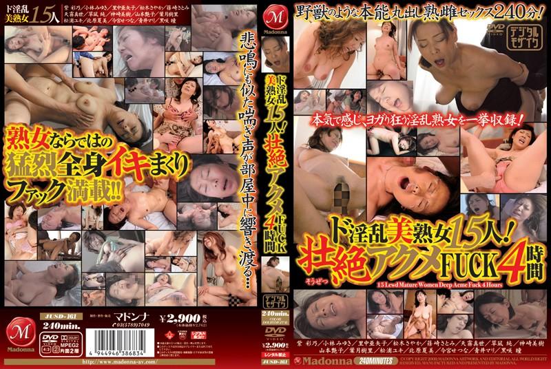 淫乱の人妻、紫彩乃出演の顔射無料動画像。ド淫乱美熟女15人!