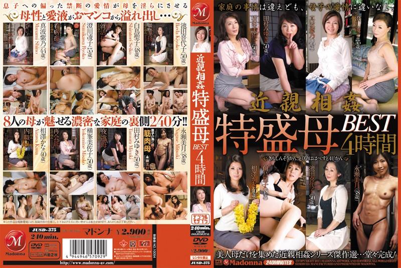 人妻、澄川凌子(澄川綾子)出演の近親相姦無料熟女動画像。近親相姦 特盛母BEST4時間