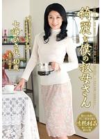 (juta00025)[JUTA-025] 綺麗な僕の叔母さん 七海ひさ代 ダウンロード
