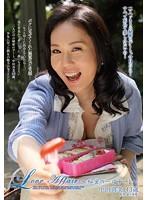 (juta00068)[JUTA-068] LOVE AFFAIR〜秘密の一日デート〜 中田喜美 ダウンロード
