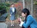 かけおち○校教師 三浦恵理子 9