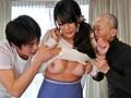 人妻の恥ずかしい日焼けあと~剥き出しにされた卑猥なビキニライン~ 愛田奈々 6