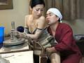 母の趣味 ~陶芸をする美しい母の秘密の時間~ 七海ひさ代 4