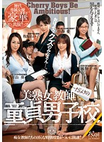 JUX-161 - Each Generation Senzoku Actress Luxurious Costarring! The Cherry Boys' School where is Full of Bijuku Female Teacher