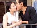 隣家の嫁 鶴田かな 7