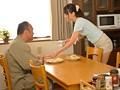 夫が出社した後は、義父といつも二人きり…。 大場ゆい 7
