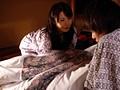 憧れの美熟女教師と修学旅行~永遠に忘れられない秘密の思い出…~ 三浦恵理子 2