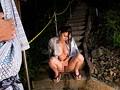 人妻露出 温泉旅行~夫の異常な性癖に濡れる嫁の股間~ 椎名ゆな 10
