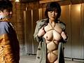 縛られた人妻〜年下男の麻縄調教〜 円城ひとみ 6