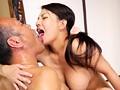 義父と嫁の密かな接吻情事 織田真子 8