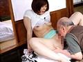 (jux00707)[JUX-707] 肉嫁〜夫の家族に犯され続ける人妻〜 真木美咲 ダウンロード 1