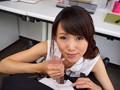 [JUX-935] 働く人妻オフィスレディの大胆パンチラ誘惑 大石香織