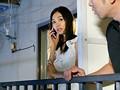 隣人のスキャンダル~近所の美人妻とSEXをする方法~ 夏目彩春 3