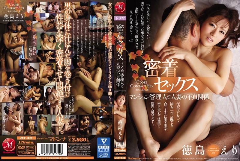 スレンダーの熟女、徳島えり出演の不倫無料動画像。密着セックス マンション管理人と人妻の不貞関係 徳島えり