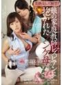 美熟女レズ解禁!!娘の家庭教師レズビアンに抱かれたノンケ母 徳島えり 安達かすみ