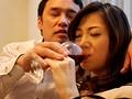 [JUY-098] ショック!!妻があの時…あんな事を… 新築祝いパーティーの禁ビデオ 久保田慶子