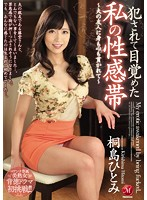 桐島ひとみ cougar mother‐in‐law slender 5684 - Porn Video 161 | Tube8