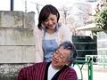 水野朝陽偶然の密室 人妻介護ヘルパーと老人 水野朝陽画像1