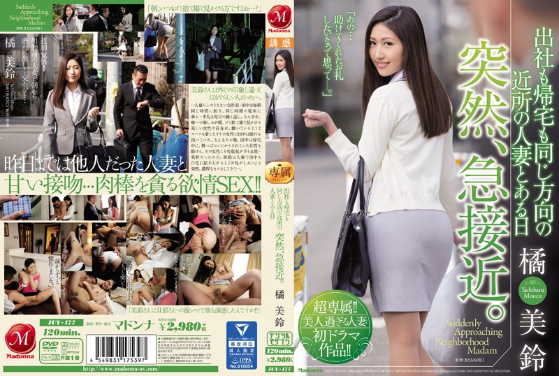 juy00177pl JUY 177 Tachibana Misuzu   Suddenly, A Sudden Approach With My Neighborhood Married Woman In The Same Direction Both In The Office And Home