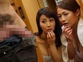 [JUY-187] マドンナW専属 豪華初共演ハーレム逆3P!!僕の巨根を奪い合う二人の兄嫁