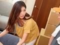 引っ越しのバイト先で出会った浮きブラ奥さん 橘美鈴 1