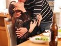 [JUY-445] 妻が他人に抱かれてる…。~ねとりネトラレ寝取らせて~ 大島優香