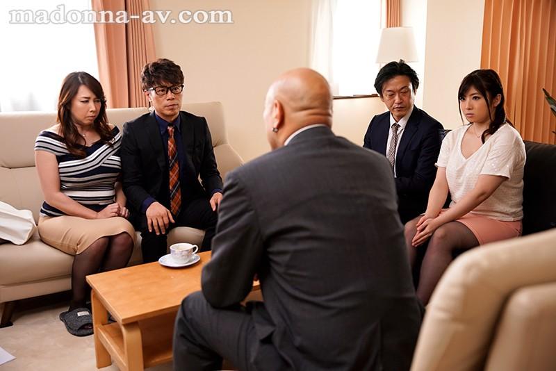 国宝級巨乳人妻スワッピング ~夫婦公開サイトの秘密のオフ会~ 中村知恵 風間ゆみ