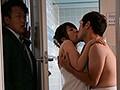 マリッジブルーNTR 結婚式前日に目撃した妻と同僚の衝撃的浮気映像 霧島さくら 6