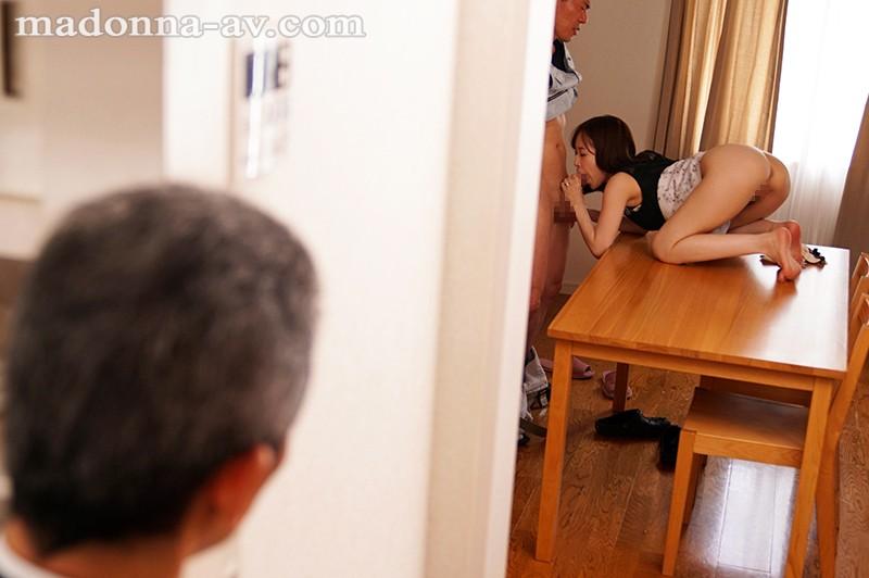 妻が他人に抱かれてる…。 ~ねとりネトラレ寝取らせて~ 篠田ゆう の画像5