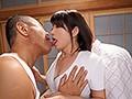 夫では味わえない快感 中年オヤジに気が狂いそうなほどイカされ続けて…。 山口菜穂 9