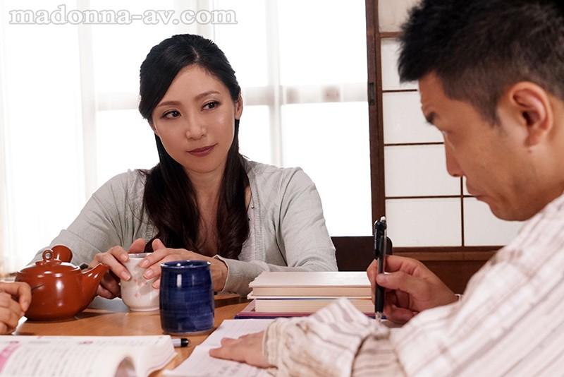 白木優子 画像