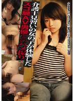 (kans002)[KANS-002] 介護士見習いの女の子が体験したスゴ腕AV男優とのハメ撮り ダウンロード