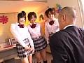 kawaii*女学園にようこそ!ぜ〜んぶ、ごっきゅん◆爆乳デラックス! No.12