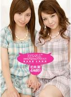 (kapd010)[KAPD-010] kawaii* special ギザカワユス! 小泉梨菜 横山美雪 ダウンロード