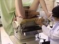 悪徳エロ医師盗撮13 ○○産婦人科セクハラ診察のサムネイル
