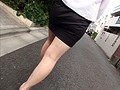 街角盗撮!オフィスレディむちむちタイトスカートのお尻百景 Part.2