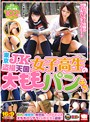 (Part4) Daily promo for DMM's 140208 release-Special -18