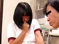 ロリコン学校医の女子中○生わいせつ身体測定盗撮 8
