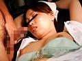 美人看護師を眠らせて犯す 麻酔医が麻酔薬を悪用して同僚看護師に如何わしい行為を繰り返していた… 1