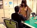 某大手企業 役員撮影流出 私は社内での立場を悪用して部下の弱みを握り それをネタにその妻を性奴隷にしています。 7