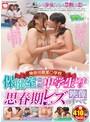 神奈川県某●学校 保健室盗撮 ●学生同士の思春期レズ映像のすべて