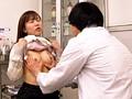 都内某有名大学病院K 20cm巨根エロ医師のセクハラ中出し産婦人科検診 高画質 盗撮動画 7