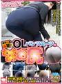 東京街角盗撮3 OLパンツスーツのむっちむちお尻