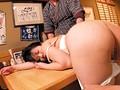 (kar00658)[KAR-658] 居酒屋店主の泥酔客強姦動画 意識の無い酔客の身体を弄び大量に中出しする男の記録 ダウンロード 4
