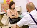 [KAR-728] 都内スーパーマーケット店長撮影 万引きした美人妻に肉体的制裁を加える動画