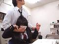 (kar00794)[KAR-794] 関東圏学校内化学準備室盗撮 変態化学教師による女子校生薬物昏睡レイプ ダウンロード 4