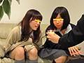 [KAR-814] とある催眠術師の極秘動画 催眠術ならぬ催淫術で女子校生2人組みにWフェラさせちゃいました!