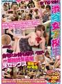 街で拾って来た渋谷女子校生を自宅にお持ち帰り 一部始終を盗撮生セックス 無断でAV発売