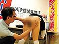 [KAR-869] 某有名コンビニエンスストア内撮影 万引きしてしまった女子校生に中出し折檻するえげつない悪徳エロ店長の記録動画